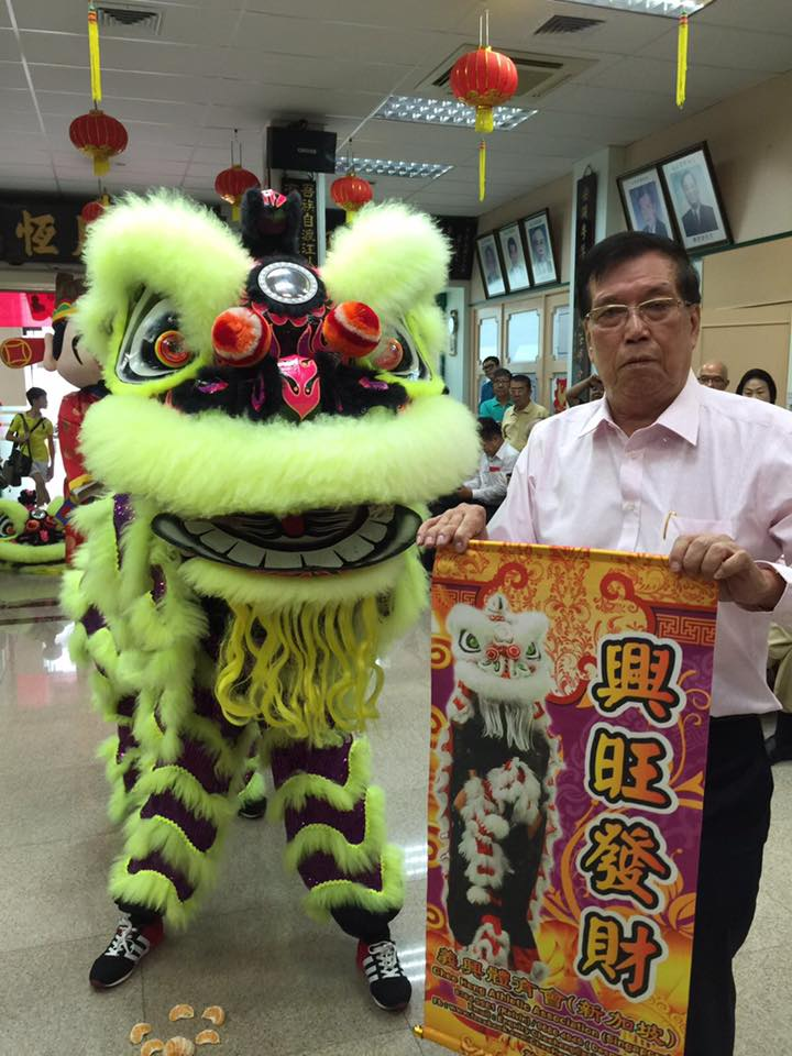 lion dance singapore yellow1